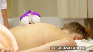 Промышленного робота научили делать массаж